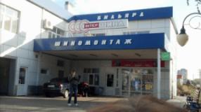 Интершина, Шиномонтажи, 2021, пр. Победы, 19, записаться, отзывы