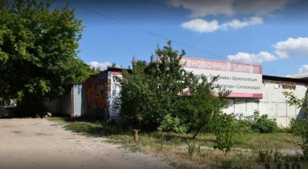 СТО 12 Volt на Клочковской
