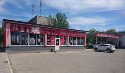 СТО Шиномонтаж ШипШина на Нестерова