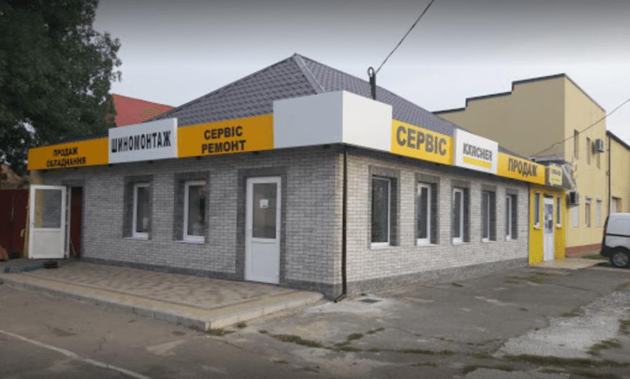 Завер, Шиномонтажи, 2021, ул. Комсомольская, 50/1, записаться, отзывы
