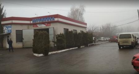 СТО Автомойка Vianor на Залізняка