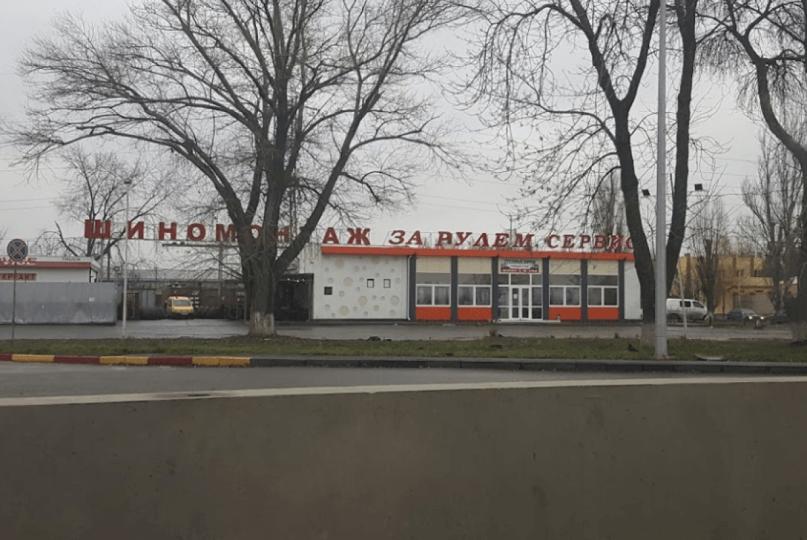 За рулем, Шиномонтажи, 2021, ул. Ленинградское шоссе, 7, записаться, отзывы