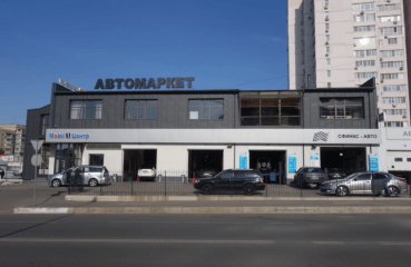 Шиномонтаж Сфинкс-Авто