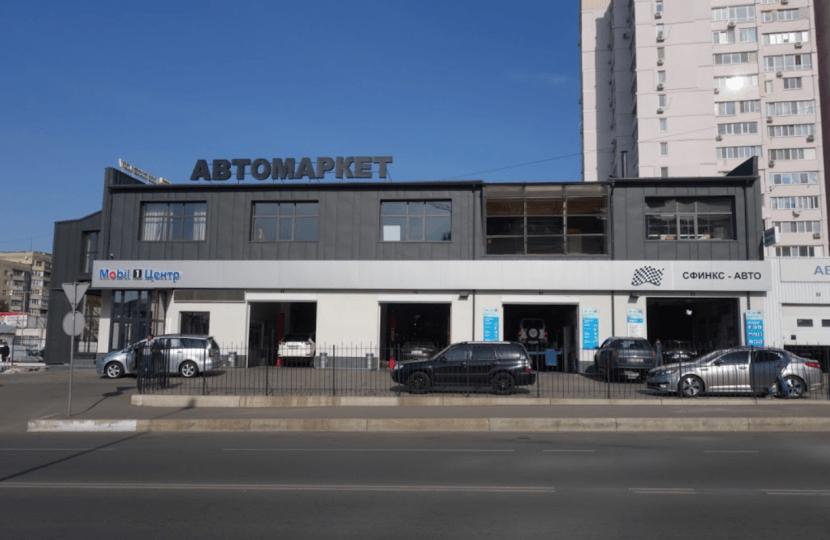 Сфинкс-Авто, Шиномонтажи, 2021, ул. Марсельская, 32А, записаться, отзывы