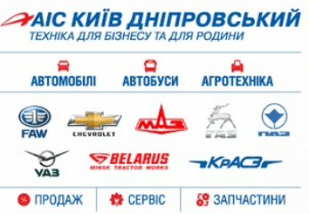 СТО в СТО АІС Київ Дніпровський для Renault в Киеве