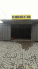 Шиномонтажи в Шиномонтажи на Хрусталева 146-А для TVR в Старом Крыму