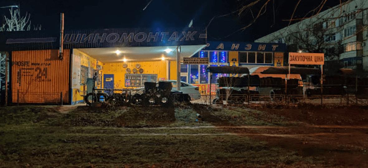 Транзит, Шиномонтажи, 2021, улица Молодежная, 33, записаться, отзывы