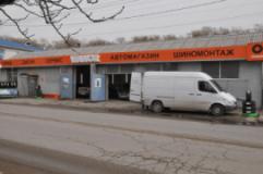Автомаркет, Шиномонтажи, 2020, ул. Красноармейская 74, записаться, отзывы
