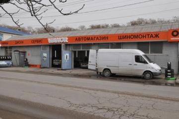 Шиномонтаж Автомаркет,  ул. Красноармейская 74