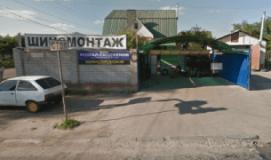 на Засумской, Шиномонтажи, 2021, ул. Засумская, 102, записаться, отзывы