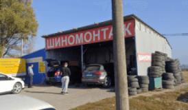 Matador, Шиномонтажи, 2021, ул. Протасевича, 9, записаться, отзывы