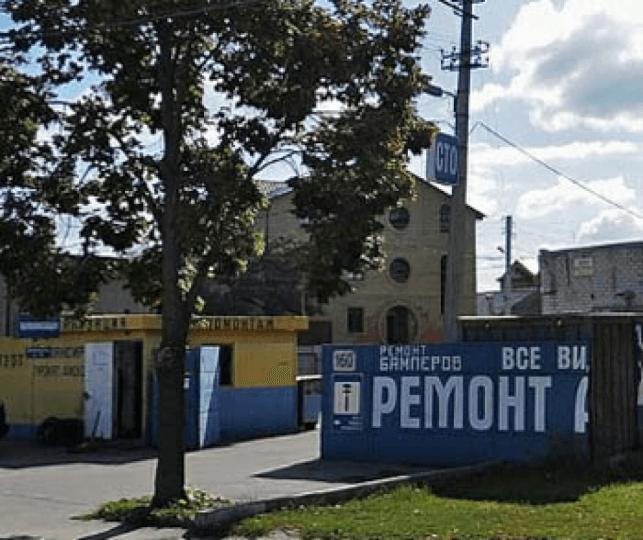 AvtoStop, Шиномонтажи, 2021, ул. Каштановая, 3, записаться, отзывы