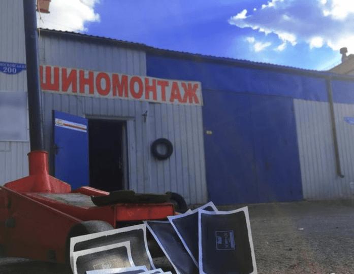 Redline, Шиномонтажи, 2021, Проспект Московский, 200, записаться, отзывы