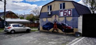 Газмоторсервис, СТО, 2021, ул. Обуховская, 127А, записаться, отзывы