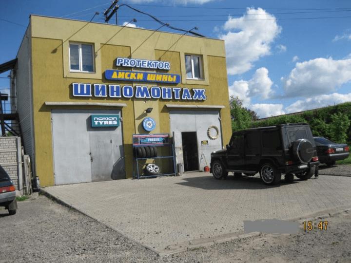 PROTEKTOR VIP, Шиномонтажи, 2020, ул. Котовского, 99А, записаться, отзывы